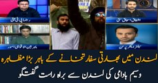 Waseem Badami's Analysis on Big demonstration outside the Indian Embassy in London