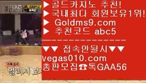 사설도박으로돈따기☸마이다스정캣방 【 공식인증 | GoldMs9.com | 가입코드 ABC5  】 ✅안전보장메이저 ,✅검증인증완료 ■ 가입*총판문의 GAA56 ■온라인슬롯머신 ㅡ_ㅡ 무료온라인 카지노게임 ㅡ_ㅡ 사설도박이기기 ㅡ_ㅡ 블랙딜러없는카지노☸사설도박으로돈따기
