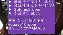 COD카지노 2 놀이터추천 【 공식인증   GoldMs9.com   가입코드 ABC5  】 ✅안전보장메이저 ,✅검증인증완료 ■ 가입*총판문의 GAA56 ■생중계라이브카지노 ㉨ 룰렛노하우 ㉨ 24시간 빠른 출금  ㉨ 더블덱블랙잭적은검색량 2 COD카지노