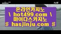 생중계라이브카지노  ㉩  리쟐파크카지노 | https://hasjinju.hatenablog.com | 리쟐파크카지노 | 솔레이어카지노 | 실제배팅  ㉩  생중계라이브카지노