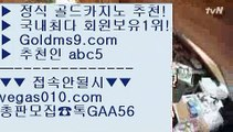 빅휠 ₩ taisai game 【 공식인증 | GoldMs9.com | 가입코드 ABC5  】 ✅안전보장메이저 ,✅검증인증완료 ■ 가입*총판문의 GAA56 ■taisai game ㉩ 마이다스호텔카지노 ㉩ 세계1위카지노 ㉩ 아시아카지노 ₩ 빅휠