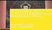 아이폰모바일바카라###◆◇◆실플레이어최다보유◇hca789.com◆실시간필리핀영상◇아시아1위사이트◆안전놀이터◇바카라여행◆마닐라카지노영상◇라이센스보유◆카카오:bbingdda8◇###아이폰모바일바카라