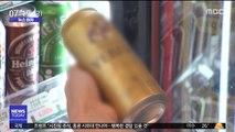 [뉴스터치] 日 불매운동 여파…벨기에 맥주 인기