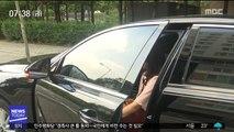 [스마트 리빙] 자가용 출퇴근 운전자, 왼쪽 얼굴 빨리 늙는다?