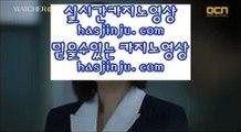 #김고은 | 승무패배팅 (え→ hasjinju.com←え) #문재인탄핵집회 | 다음드추천사이트 (え→ hasjinju.com←え) #철파엠 | majorAsiansportsbooks (え→ hasjinju.com←え) #카니발폭행 | 한강카지노 (え→ hasjinju.com←え) #손석구 | 궁카지노 (え→ hasjinju.com←え) #제주도카니발폭행 | 배팅분석 (え→ hasjinju.com←え) #정배우 | 솔레이어카지노 (え→ hasjinju.c
