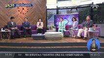 [핫플]경복궁 관람 방해하는 민노총 현수막?