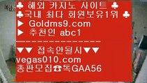 바둑이비법 ㉮ 한국PC포커 【 공식인증 | GoldMs9.com | 가입코드 ABC1  】 ✅안전보장메이저 ,✅검증인증완료 ■ 가입*총판문의 GAA56 ■실제영상 $ 안전한곳 실배팅 $ 마닐라 파빌리온 호텔 $ 필리피노 ㉮ 바둑이비법