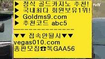 클럽카지노 ㉫ 모바일 【 공식인증 | GoldMs9.com | 가입코드 ABC5  】 ✅안전보장메이저 ,✅검증인증완료 ■ 가입*총판문의 GAA56 ■루틴 ㉢ 바카라공식 ㉢ 세부카지노 ㉢ 보드게임방 ㉫ 클럽카지노