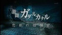NHKスペシャル「激闘ガダルカナル 悲劇の指揮官」20190811