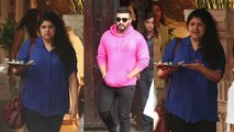 Arjun Kapoor celebrates Raksha Bandhan with sister Anshula Kapoor; Watch Video | FilmBeat