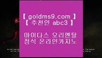 도박으로돈따기❊✅필리핀호텔     https://www.goldms9.com   필리핀호텔카지노 | cod카지노 | 마이다스카지노 ✅♣추천인 abc5♣ ❊도박으로돈따기