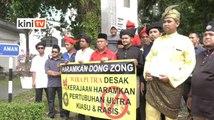 Wira Putra serah memorandum haramkan Dong Zong