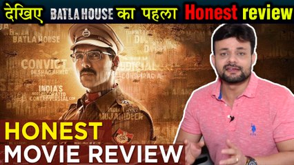 Batla House FIRST HONEST Review | John Abraham | Mrunal Thakur | Batla House REVIEW