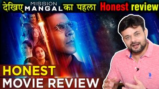 Mission Mangal HONEST Movie Review | Akshay Kumar | Vidya Balan | Taapsee Pannu