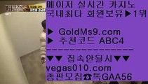 알마다 호텔 마닐라    온카스포츠 【 공식인증   GoldMs9.com   가입코드 ABC4  】 ✅안전보장메이저 ,✅검증인증완료 ■ 가입*총판문의 GAA56 ■워터프론트 ⅛ 영상호텔카지노 ⅛ 더킹카지노 ⅛ 바카라표보는법    알마다 호텔 마닐라