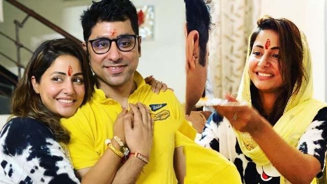 Hina Khan celebrates Raksha Bandhan with brother Aamir Khan   FilmiBeat