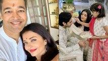 Aishwarya Rai Bachchan & Aaradhya Bachchan celebrate Raksha Bandhan with their brothers | FilmiBeat