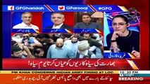 Only need to observe the face of Gharida Farooqi to judge the direction of this talkshow