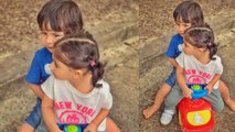 Taimur Ali Khan & Inaaya Naumi Kemmu's adorable pic on Raksha Bandhan | FilmiBeat