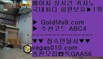 필리핀날씨    도박장용어 【 공식인증 | GoldMs9.com | 가입코드 ABC4  】 ✅안전보장메이저 ,✅검증인증완료 ■ 가입*총판문의 GAA56 ■미니게임 사이트 ㎥ 스토첸버그 호텔 ㎥ 카지노총판수입 ㎥ 호텔카지노솔루션    필리핀날씨