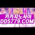 월드라이브카지노게임●㊙【▶AAB889.CΦ Μ◀】【▶천전만히망년명◀】온라인포커사이트 온라인포커사이트 ●㊙월드라이브카지노게임
