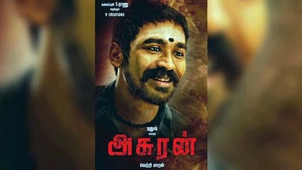 Dhanush and GV Prakash's Asuran first single will be out on this day!