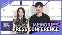 [Showbiz Korea] Ahn So-hee(안소희)'s Interview for the movie 'Memories(메모리즈)'