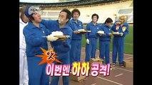 """무한도전 31회 #4 """"무한소년체전-계주"""" infinite challenge ep.31"""