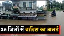 Madhya Pradesh में भारी बारिश,36 जिलों में अलर्ट जारी | वनइंडिया हिंदी