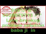LOVe porBLEM solUTIOn baba ji????+-91-9928979713????love maRRiAgE SPECIAlist baba ji  in CANAda InDiA