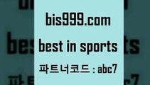 프로토픽Bbis999.com 추천인 abc7 ))] - 유료픽스터 토토앱 일본축구 NBA승부예측 MLB경기분석 토토프로토 농구경기분석B프로토픽