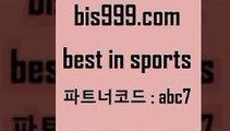 토토픽+bis999.com 추천인 abc7 토토승무패 토토분석가 해외축구영상 토토이야기 스포츠토토판매점찾기 양방 유벤투스경기+토토픽