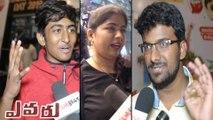 Evaru Movie Public Talk || ఎవరు మూవీ పబ్లిక్ టాక్ || Filmibeat Telugu