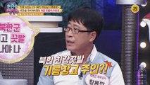 북한을 뒤흔든 최강 끗발사건_모란봉 클럽 210회 예고