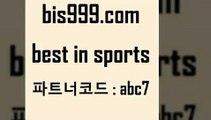 토토분석프로그램@bis999.com 추천인 abc7 ))] - 유료픽스터 토토앱 일본축구 NBA승부예측 MLB경기분석 토토프로토 농구경기분석@토토분석프로그램