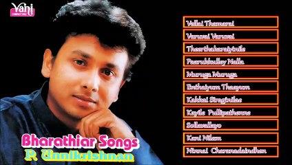 CARNATIC VOCAL  BHARATHIYAAR SONGS  UNNI KRISHNAN  JUKEBOX