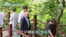[선공개] 지환아빠 돈스파이크와 등산 중(?)
