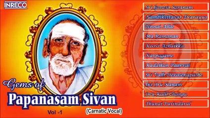 CARNATIC VOCAL  GEMS OF PAPANASAM SIVAN - VOL 1  JUKEBOX
