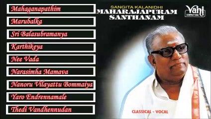 CARNATIC VOCAL  MAHARAJAPURAM SANTHANAM  JUKEBOX