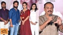 Jodi Movie Press Meet    Filmibeat Telugu