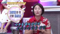 [선공개] 북한판 자연인?! 목숨을 건 산속 극한생존기;