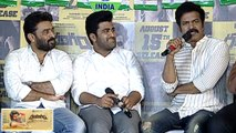 Ranarangam Movie Team Interview    Filmibeat Telugu