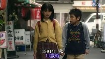 白夜行 日劇-06