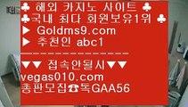 포커칩 五 한국PC포커 【 공식인증 | GoldMs9.com | 가입코드 ABC1  】 ✅안전보장메이저 ,✅검증인증완료 ■ 가입*총판문의 GAA56 ■실제영상 $ 안전한곳 실배팅 $ 마닐라 파빌리온 호텔 $ 필리피노 五 포커칩