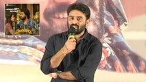 Ranarangam Movie Success Meet    Filmibeat Telugu