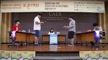 [대전/대덕] 생명연, 전국 고교생 바이오산업 토론대회 / YTN
