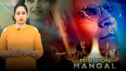 Mission Mangal: Akshay Kumar | Vidya Balan | Taapsee Pannu | It's not a Movie Review | FilmiBeat