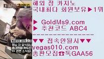 한성아바타    cod사이트 【 공식인증 | GoldMs9.com | 가입코드 ABC4  】 ✅안전보장메이저 ,✅검증인증완료 ■ 가입*총판문의 GAA56 ■왕회장카지노 (oo) 안전공원사이트추천 (oo) 카지노게임다운로드 (oo) 바카라먹튀사이트    한성아바타