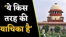 Article 370 को लेकर Supreme court में सुनवाई जारी, इस बार Petitioner को लगाई फटकार |वन इंडिया हिंदी|