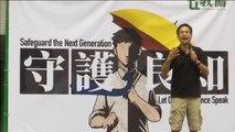 Los profesores de Hong Kong se unen a las protestas contra el Ejecutivo